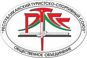 Открытый Чемпионат РБ по спортивному туризму (финал)